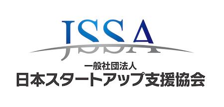 一般社団法人日本スタートアップ支援協会