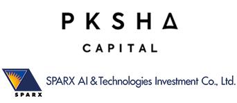 PKSHA SPARX アルゴリズムファンド